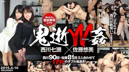 n1037_nanase_and_yumi_mz_n Tokyo Hot n1037 鬼逝W姦西川七瀬/佐藤悠美 Nanase Nishikawa/Yumi Sato
